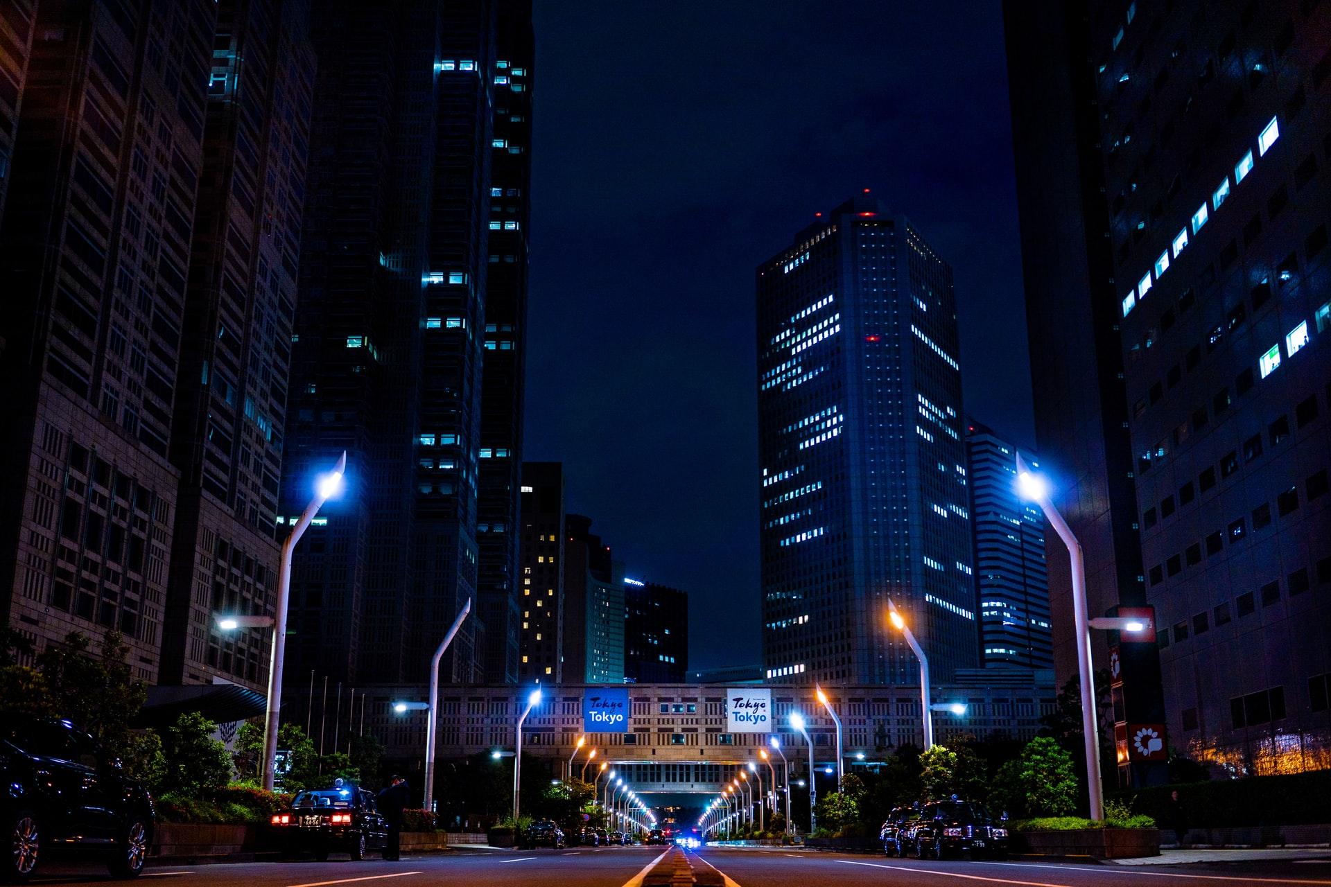 Tokyo ciudad inteligente